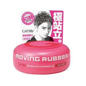 GATSBY Moving Rubber-Spiky Edge