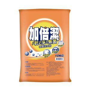 Jet Best  Detergent Powder