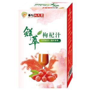 HUATO Wolfberry Juice 20mlx10