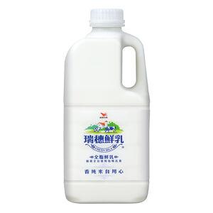 Rei-Sui Fresh Milk