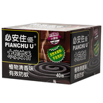PIANCHU CHARCOAL MOSQUITO COIL 40S, , large