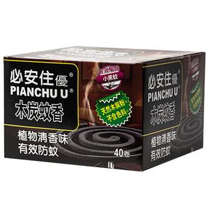 PIANCHU CHARCOAL MOSQUITO COIL 40S