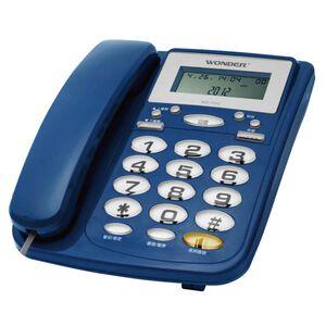 WONDER WD-7002 CallerIDPhone