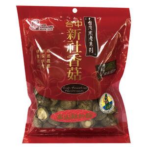 超賀台灣農產系列新社香菇(鈕扣菇)