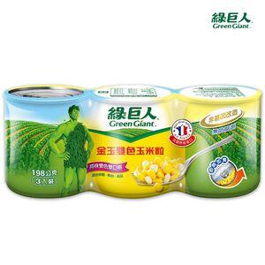 綠巨人金玉雙色玉米粒易開罐-198g