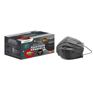 萊潔醫療防護口罩(成人用)鈦石灰(盒)50PC