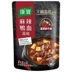 Knorr hot pot sp-spicy w dkblood