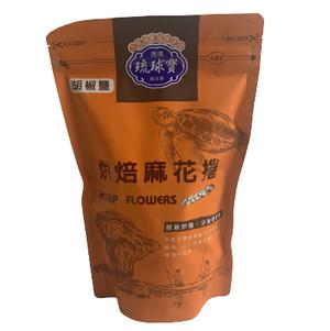 清清琉_烘培麻花捲-青蔥胡椒(每包約200克)