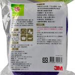百利多用途細緻菜瓜布海棉, 紫色, large
