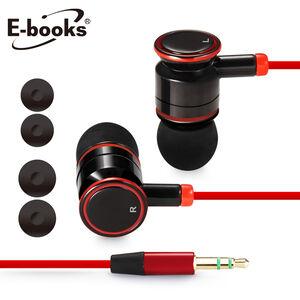 E-books G5 Earphone