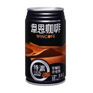 韋恩特濃咖啡Can320ml