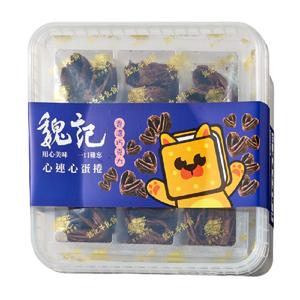 魏記心連心蛋捲-巧克力(每盒約162公克±10%)
