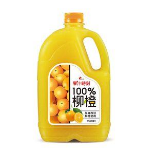 Kuan Chuan Juice Time 100