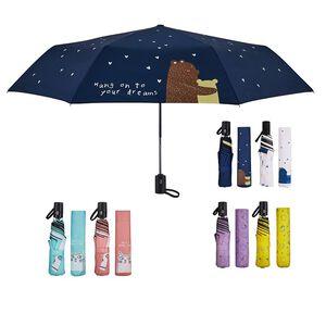 UV涼感傘-55*7K自動開收傘-顏色隨機出貨