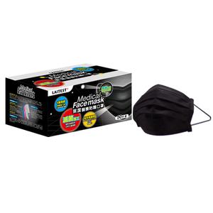 萊潔醫療防護口罩(成人)曜石黑(盒)50PC