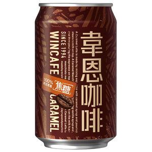 韋恩焦糖咖啡can-320mlx4