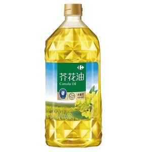 C-Canola Oil