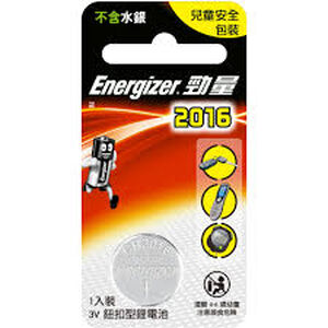 Energizer Lithium Coin Cell Battery 2016