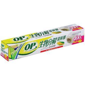OP Biodegradable Food Wrap