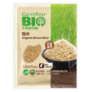 C-Organic Brown Rice