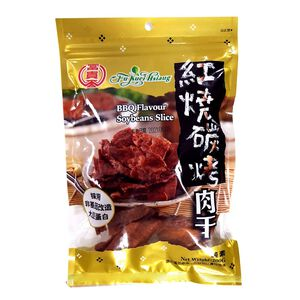 Braised Charcoal Flavour