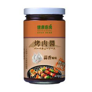 Barbecue Sauce_Orange flavor