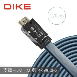 DIKE DLH312 旗艦4K60Hz HDMI扁線2.0版1.2M(黑色)
