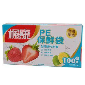 Food Freshness PE Bag
