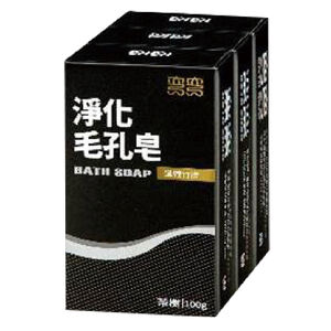 Wan Wan Pore Purifying Soap
