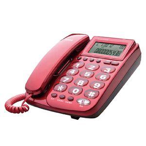 聲寶HT-W1310L來電顯示電話(顏色隨機出貨)