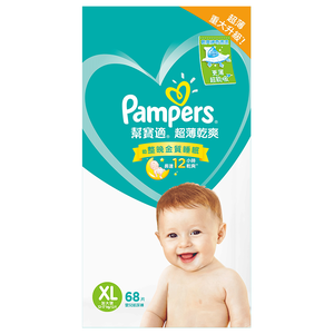 Pampers DPR XL