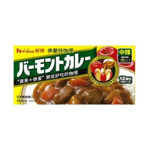 Middle Hot Curry