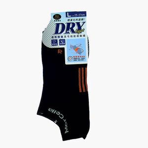 瑪榭速乾輕量足弓襪-藍色-L 25~27cm