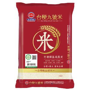 yeedon traceability taiken 9  rice