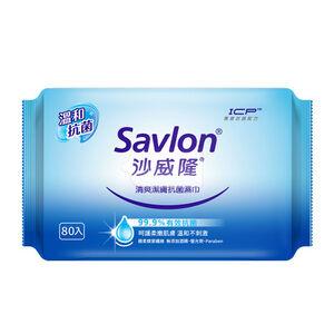 Savlon Wipe- Clean 80p