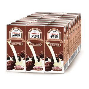 光泉巧克力牛乳-200ml