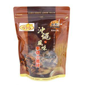Okinawa-style small sugar(Ginger)