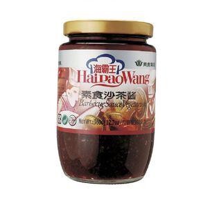 Bullhead Vegetarian Hot Pot Sauce360g