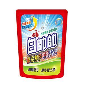 WhiteShine Laundry Detergent