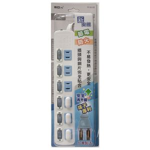 2P 6 switch 6 outlet strip