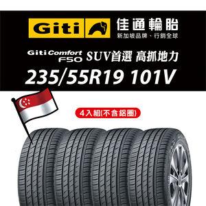 Giti F50 235/55R19 101V