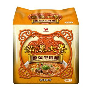 Imporial Meal-Fried Onion Beef Noodle