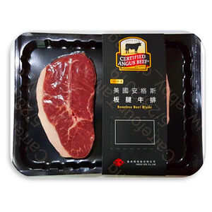 USA CAB Boneless Beef Blade