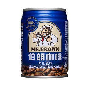 king Car Mr.Brown Blue Mountain Blend