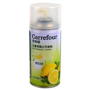 C-Air Freshener Spray-Lemon