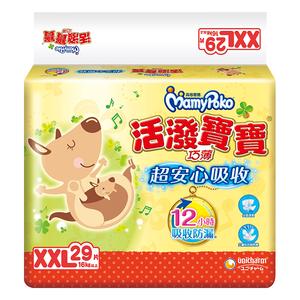 Mamy Poko Disposable Baby Diaper XXL