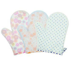 Kiyodo insulation glove