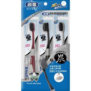 刷樂多功能備長炭牙刷