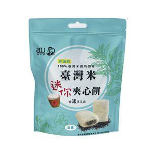 Taiwanese Stuffed Rice Mini Cookie