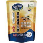 Fabric Liquid Soap, , large